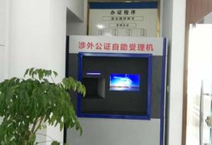 成都重庆市两地同步开通实时保自助业务受理机
