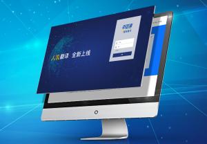 中证通在线办理无犯罪记录公证,并提供翻译服务
